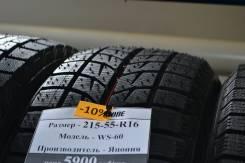 Bridgestone Blizzak WS-60. Летние, без износа, 1 шт