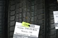 Goodyear Ice Navi NH. Зимние, без износа, 1 шт