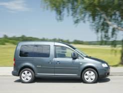 Volkswagen Caddy. 2K, BSE