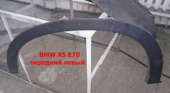 Накладка на крыло. BMW X5, E70