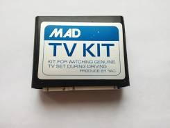Комплект MAD для просмотра ТВ в авто