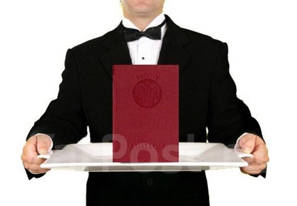 Заказать диплом в Нижнем Новгороде Помощь в обучении Компания ДипломНН выполнит курсовые и дипломные работы рефераты Авторское исполнение заказа Сопровождение до защиты Проверка всех работ на плагиат