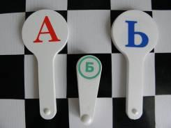 Кассы-веера буквы.