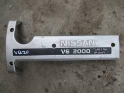 Защита двигателя пластиковая. Nissan Cefiro, A32 Двигатель VQ20DE