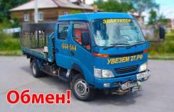 Toyota Dyna. Обменяю или продам эвакуатор Toyota duna, 4 600 куб. см., 2 700 кг.