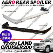Губа. Toyota Land Cruiser, URJ202, UZJ200W, URJ202W, J200, VDJ200, UZJ200