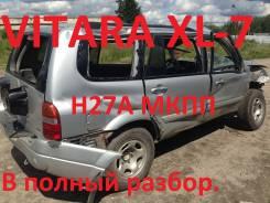 Suzuki Grand Vitara XL-7. TX92W, H27A