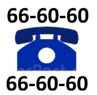 66-60-60