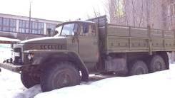Урал 375. Продам ! в отличном состоянии!, 6 000 куб. см., 5 000 кг.