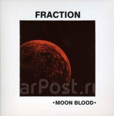 "CD Fraction ""Moon blood"" 1971 England"