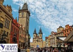 Чехия. Прага. Экскурсионный тур. Эконом-тур в Прагу на 8 дней!