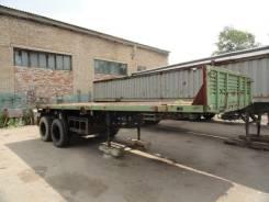 ОдАЗ 9370. Полуприцеп контейнеровоз 20Ф, 20 000кг.