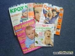Журналы - все о детках! информация для мамочек