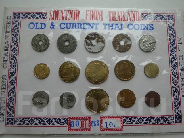 Набор монет таиланда регионы рф монеты
