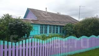 Видео Исполнители дом в нанайском районе купить возможностях