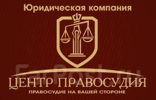 Судебные споры. Юридическая помощь (иски, жалобы и прочее). Автоюрист.