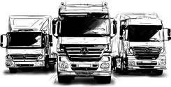Выкуп грузовых авто срочно и по выгодной цене!