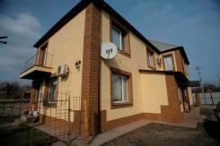 Фасадные панели ПолиФасад: Утепление и Отделка фасадов Фасадные работы