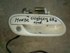 Ручка двери пер. прав. наружн. Honda Odyssey, RA6 Двигатель F23A