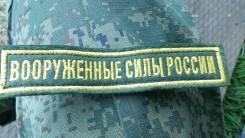 Командир отделения. В/ч 39255