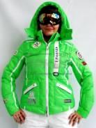 Куртка горнолыжная Bogner Arctic жен зелёная (х5)