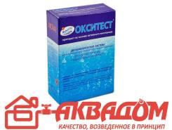 Окситест, 1.5 кг для обработки воды бассейна