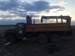Урал 5557. Продается с краном, 210 куб. см., 9 075 кг.