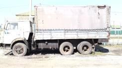 Камаз 5320. Камаз-5320, 14 000 куб. см., 8 000 кг.