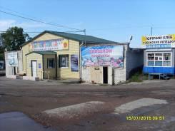 Базы. Улица Руднева 71а, р-н Краснофлотский