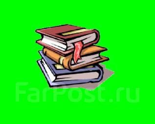 Дипломная работа Бух учет Учет и контроль расчетов ВГУЭС  Написание курсовых работ по экономике и бух учету решение задач