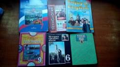 Продам учебники 6,7,8,9класс г Находка. Класс: 8 класс