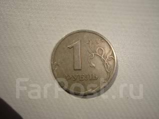 1 рубль 1999 ММД