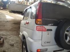 Стоп-сигнал. Toyota Cami, J102E, J122E, J100E Daihatsu Terios Двигатели: K3VET, HCEJ, K3VE