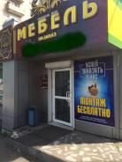 Торгово-офисные центры. 24 кв.м., улица Шелеста 83, р-н Кировский. Дом снаружи