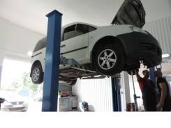Автосервис и ремонт автомобилей