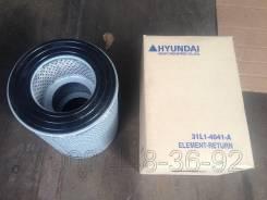 Фильтр гидравлический. Hyundai HL