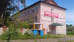 Трехэтажное помещение 930 кв. Школьная, р-н Вяземский, 930,0кв.м.