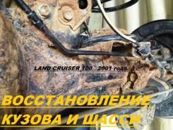 Сварочные работы Аргон Антикор Антиграв Пескоструй Антигравий Раптор