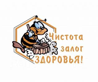 Клининговая компания Пчелка, все виды клининговых услуг , уборка любых помещений, химчистка.