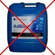 Профессиональное отключение AdBlue удаление системы SCR