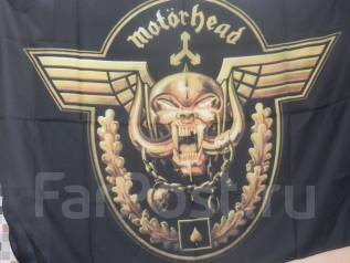 Флаг мотоциклетный