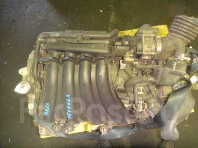 Контрактный б/у двигатель + КПП Nissan MR20-DE