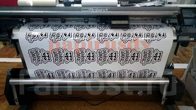 Печать наклеек, стикеров, банеров! Любой формы, резка пленки, винил