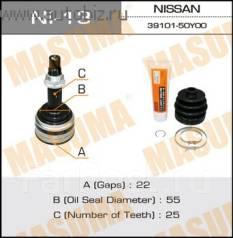 Шрус подвески. Nissan Wingroad, WFY11 Mazda Familia, VFNY10, VENY10, WHNY10, WFNY10, FA4TV, WEY10, VEY10, VY10, BVFY10, WFY11, VFY11, WHY10, VENY11, M...