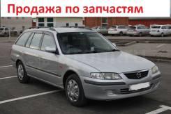 Mazda Capella. GW8W, FP