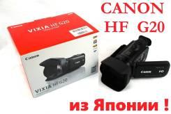 Canon LEGRIA HF G25. с объективом