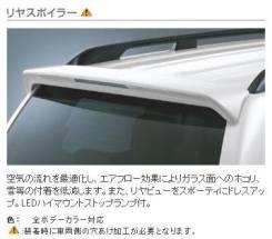 Спойлер на заднее стекло. Toyota Land Cruiser Prado, LJ120, KDJ120, RZJ120W, KZJ120, TRJ120W, GRJ120W, RZJ120, VZJ120W, GRJ120, VZJ120, TRJ120, KDJ120...