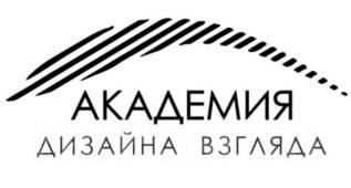 Обучение наращиванию ресниц 10-11 февраля Классика.