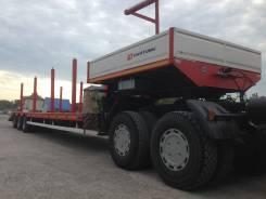 Hartung. Полуприцеп-тяжеловоз (трал), 40 000 кг.
