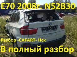 BMW X5. E70, N52B30A